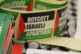 Boycott, Divestment & Sanctions