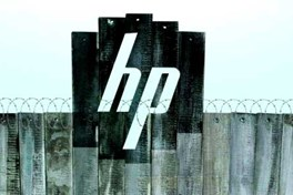 Why you should boycott Hewlett Packard