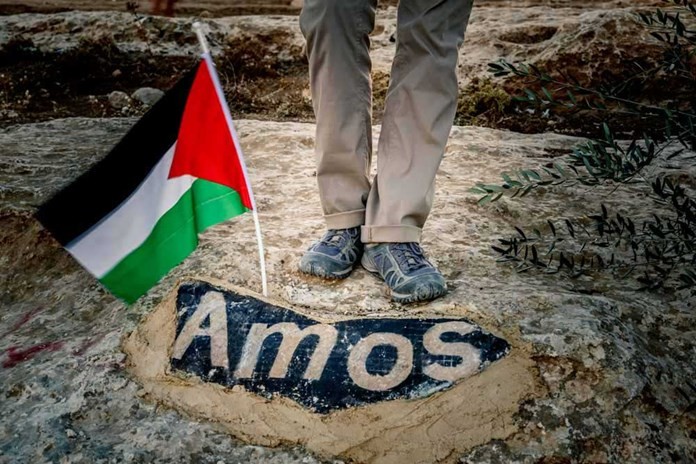 The word 'Amos' painted into a rock at the Sumud Peace Camp in the South Hebron Hills.