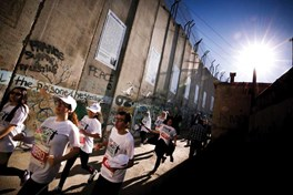 Palestine full and half marathon